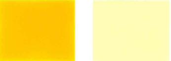顏料黃62色