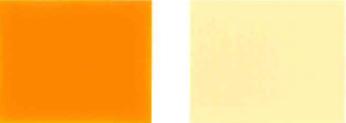 顏料黃1103RL-顏色